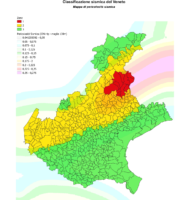 COSA  FARE … in caso di terremoto